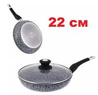 Сковорода с гранитным покрытием и крышкой 22 см UNIQUE UN-5114, фото 1