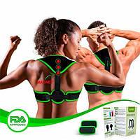 Регулируемый корректор осанки для спины от сутулости Posture Corrector FDA Approved (Реплика)