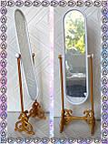 Аксессуары для кукол - зеркало, фото 3