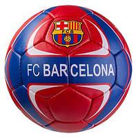 Футбольный мяч 5 размер тренировочный для улицы БАРСЕЛОНА БАРСА BARCELONA Ручной шов Красный-синий (435FCB5)