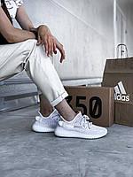 Кроссовки женские для бега Adidas Yeezy 350 full reflective. Адидас ИЗИ 350 светло серые полный рефлектив