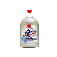 Чистящее средство Sano средство для профилактики калька стиральных и посудомоечных машин 500 мл