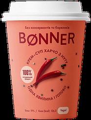 Харчо крем-суп быстрого приготовления Bonner (50 грамм)