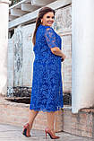 Платье-кардиган женское, 58 размера ( 54,56,58,60 ) с вшитой гипюровой накидкой большого размера, фото 3