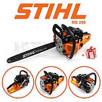 Бензопила STIHL MS 250 (шина 45 см, 2,3 кВт) Цепная пила Штиль MS 250