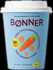 Чечевичный крем-суп быстрого приготовления Bonner (50 грамм)
