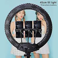 Кольцевая лампа LED YQ460В 45W 416LED 6000lm с тремя креплениями для телефона и пультом диаметр 45см