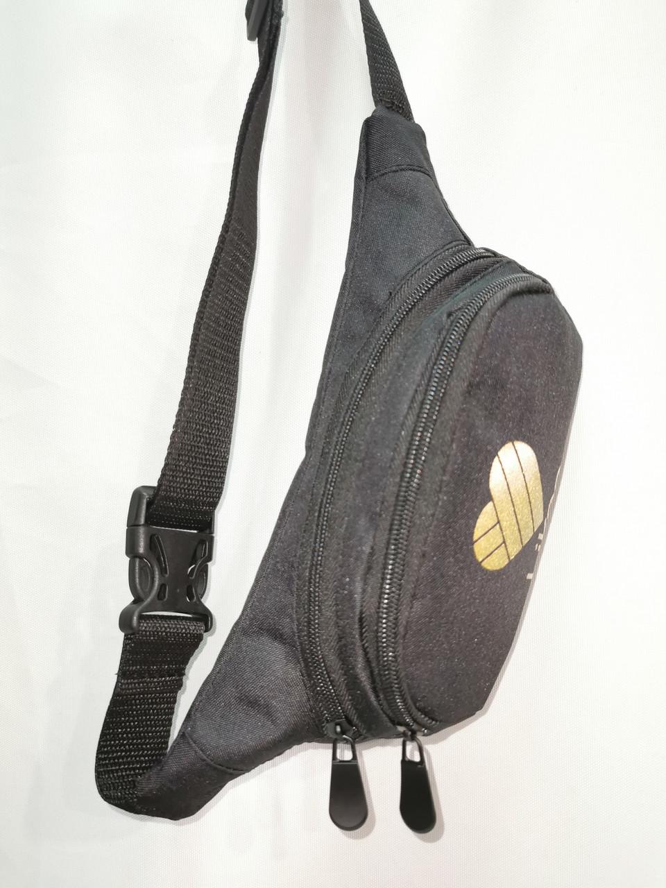 (11*31)Детская сумка на пояс LIKEE Mессенджер спортивные барсетки подростковые Девочка и мальчик опт