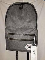 Городской рюкзак молодёжный унисекс All Star Серый