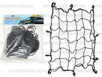 Сетка для фиксации багажа 9550A 1х1,6м/10см 12 мет. крючков