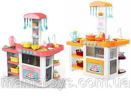 Детская игровая Кухня 889-63-64 с Водой. Свет, звук, 76,5 см, 46 предметов 2 вида