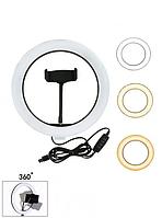 Кольцевая светодиодная лампа RING FILL LIGHT диаметром 26 см с держателем телефона, питание от usb