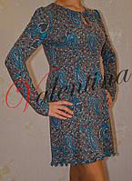 Платье трикотажное с длинным рукавом