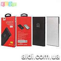 Универсальная батарея Wuw Y51 Power Bank 10000 mAh Стальной Power Bank