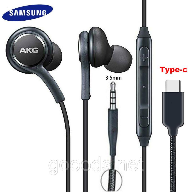 Наушники Samsung AKG с микрофоном