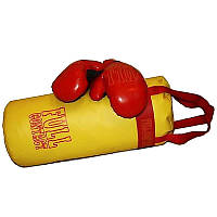 """Боксерський набір """"Full"""" жовтий великий (0004)"""