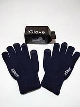 Перчатки для сенсорных экранов iGlove тёмно-синие