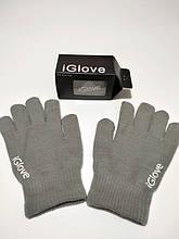 Перчатки для сенсорных экранов iGlove светло-серые