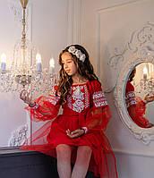 Плаття для дівчинки Ніжність червоне