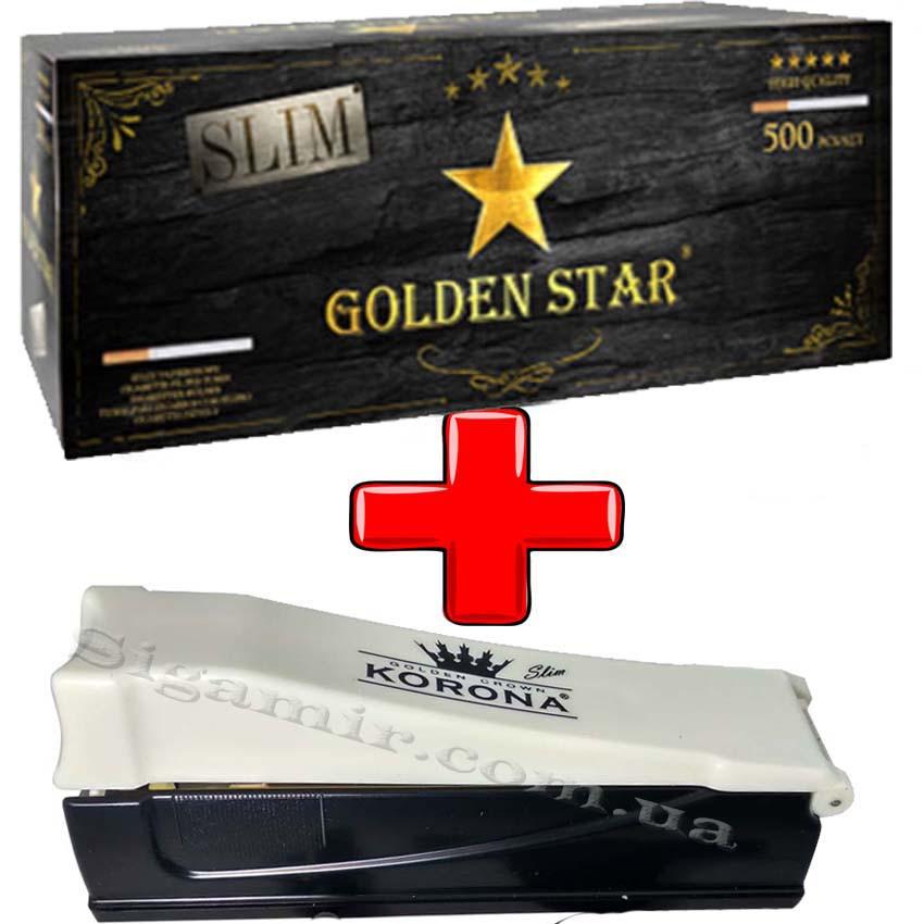 Сигаретные Гильзы Golden Star SLIM 500 шт + фирменная машинка для набивки сигарет Слим