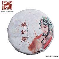 Мей Гуй Хун Ча (Червоний чай з трояндою) 100г