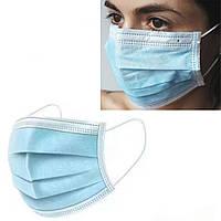 Защитная маска медицинская 3-слойная 50 шт в упаковке