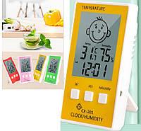 Термометр-гігрометр для дитячої кімнати, жовтий