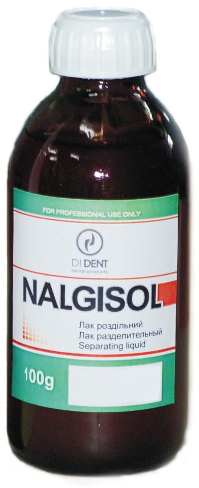 Nalgisol/Налгисол 100г.