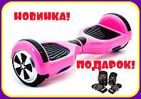 Гироскутер 6.5 дюймов розовый. Гироборд Smart Balance 6.5 дюймов Розовый. Гіроскутер гіроборд