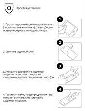 Защитное стекло Armorstandart для Samsung Galaxy Note9 SM-N960 Black Full Glue (ARM52494-GFG-BK), фото 3