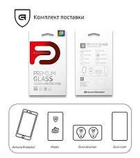 Захисне скло Armorstandart для Samsung Galaxy S10 SM-G973 Black Full Glue (ARM54339-GFG-BK), фото 2