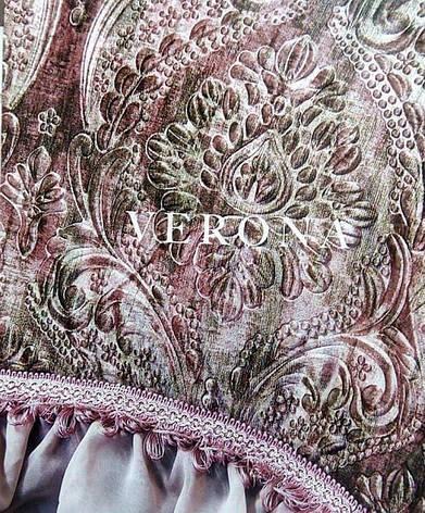 Покрывало Zebra Casa Verona 2018 260*270, фото 2