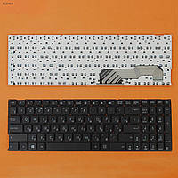 Клавиатура для Asus x541 R541 F541 K541 A541 series, RU, черная