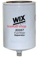 Топливный фильтр 851-01-0262