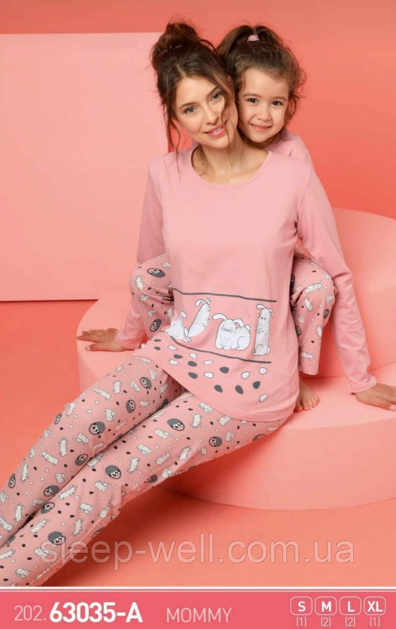 Спальний костюм для мами і доньки,Sexen