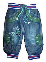 Утепленные джинсы для мальчика на манжетах,  Nice Wear, размеры 74,80,86 арт. GC 1504