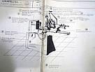 Locatelli Ariete б/у токарный станок по дереву для мелких деталей, фото 8