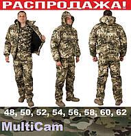 """Зимний камуфляжный костюм """"Мультикам"""" (MultiCam). Куртка и брюки для рыбалки и охоты"""