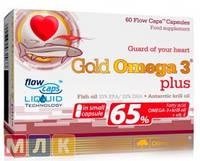 Olimp Labs Пищевая добавка Gold Omega 3 Plus, 60 капсул.