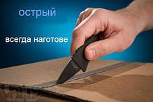 Нож Кредитная карта Card Sharp, Карманный нож визитка кредитка, фото 3