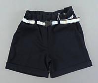 Короткие шорты на девочек