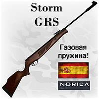 Мощная пневматическая винтовка Norica Storm GRS, газовая пружина