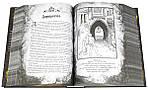Настоящие сказки братьев Гримм. Полная версия, фото 8