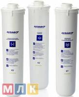 АКВАФОР Комплект модулей сменных фильтрующих К1-03-02-07