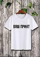 Белая женская футболка с Вашим принтом Push IT XS