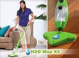 Пароочиститель для дома H2O Mop X5 - паровая швабра, фото 5