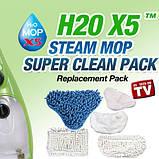 Пароочиститель для дома H2O Mop X5 - паровая швабра, фото 6