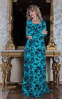 Длинное нарядное платье в пол
