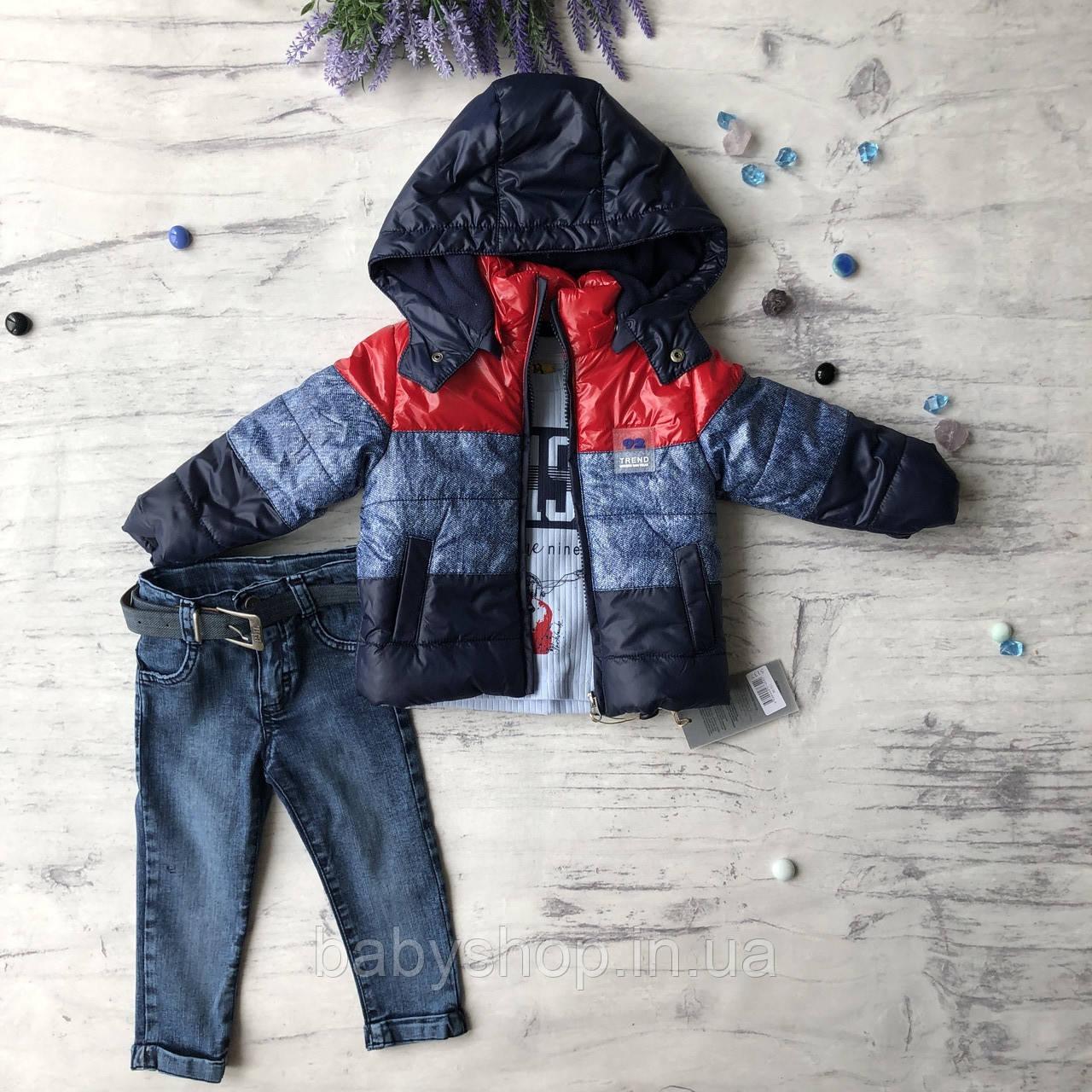 Костюм тройка на мальчика с курточкой 318. Размер 80 см,  92 см, 98 см