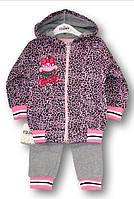 Костюм трикотажный для девочки (1-3 лет),на байке.Детская одежда оптом.